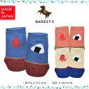 おべんと ソックス MARKEY'S マーキーズ 日本製 9cm 10cm 11cm 12cm 13cm 14cm 15cm 16cm 17cm 18cm 子供服 男の子 女の子 お揃い デイリー 靴下 滑り止 ギフト