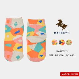 フラワーソックス MARKEY'S マーキーズ 日本製 9cm 10cm 11cm 12cm 13cm 14cm 15cm 16cm 17cm 18cm 子供服 男の子 女の子 兄弟 姉妹 お揃い 靴下 総柄 花柄 ギフト