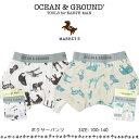 ボクサーパンツ[Animal stamp] NEBULA OCEAN&GROUND オーシャンアンドグラウンド MARKEY'S マーキーズ 100cm 110cm 12…