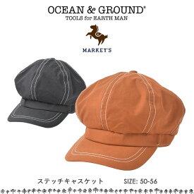 ≪CLEARANCE・50≫ ステッチキャスケット OCEAN&GROUND MARKEY'S マーキーズ 50cm 52cm 54cm 56cm 子供服 雑貨 男の子 女の子 お揃い 帽子 カジュアル セール