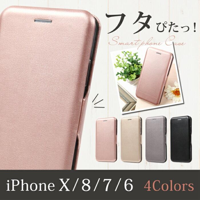 iPhone6s plus 7 7plus 8 8plus X 全機種対応 合成皮革 手帳ケース カード収納 カードポケット ピンク ゴールド グレー ブラック