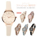 腕時計 レディース 防水 腕時計 レディース 革ベルト 腕時計 レディース おしゃれ 腕時計 レディース シンプル 腕時計…