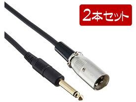【まとめ買い】audio-technica ATL407A/3.0 [3.0m] 2本セット(新品)【送料無料】【ゆうパケット利用】