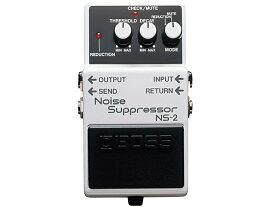 BOSS Noise Suppressor NS-2(新品)【送料無料】