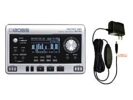 【即納可能】BOSS MICRO BR BR-80+純正ACアダプター「PSA-100S2」セット(新品)【送料無料】