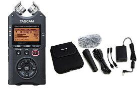 【即納可能】TASCAM DR-40VER2-J 日本語対応版 + アクセサリーパッケージ「AK-DR11G MKII」セット(新品)【送料無料】