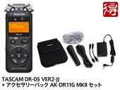 タスカム/リニアPCMレコーダー/DRシリーズ