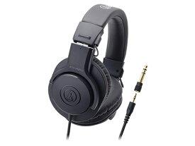 【即納可能】audio-technica ATH-M20x ヘッドホン(新品)【送料無料】
