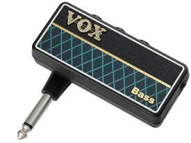 【即納可能】 VOX amPlug2 Bass [AP2-BS](新品)【送料無料】