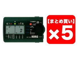【まとめ買い】KORG 三味線 専用チューナー 調べ WT-30S 5個セット(新品)【送料無料】