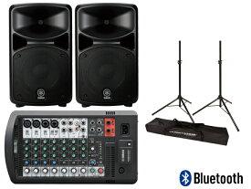 【スピーカースタンド付】YAMAHA STAGEPAS 600BT (Bluetooth対応)(新品)【送料無料】