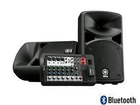 YAMAHA STAGEPAS 400BT (Bluetooth対応)(新品)【送料無料】