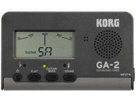 KORG GA-2(新品)【送料無料】【ゆうパケット利用】