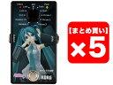 【まとめ買い】KORG MIKU STOMP 5個セット(新品)【送料無料】