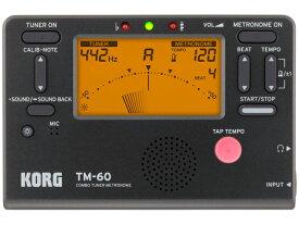 KORG チューナー メトロノーム TM-60 ブラック [TM-60-BK](新品)【送料無料】【ゆうパケット利用】