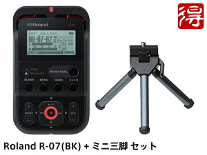 ローランド/ハイ・レゾリューション・オーディオ・レコーダー