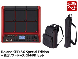 【即納可能】Roland SPD-SX Special Edition + 純正ソフトケース CB-HPD セット(新品)【送料無料】
