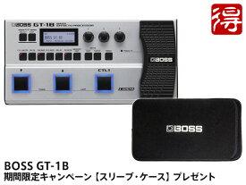 【即納可能】BOSS GT-1B 期間限定 スリーブ・ケース プレゼント(新品)【送料無料】
