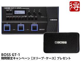 【即納可能】BOSS GT-1 期間限定 スリーブ・ケース プレゼント ギター マルチエフェクター(新品)【送料無料】
