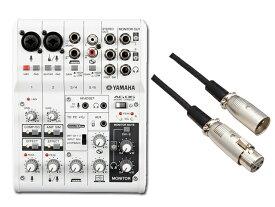 【即納可能】YAMAHA AG06+ audio-technica ATL458A/3.0 セット(新品)【送料無料】