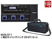 ローランド/ギター・エフェクター