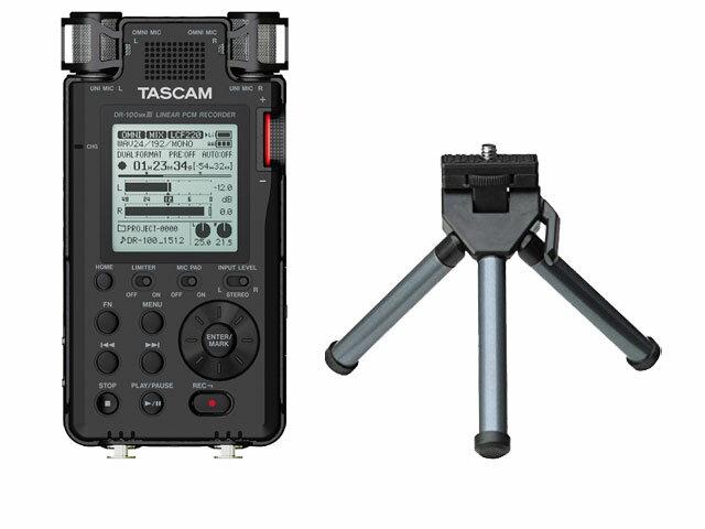 【即納可能】TASCAM DR-100MKIII + ミニ三脚 セット(新品)【送料無料】