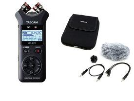 【即納可能】TASCAM DR-07X + アクセサリーパッケージ AK-DR11C セット(新品)【送料無料】
