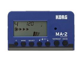 KORG メトロノーム MA-2 ブルー&ブラック MA-2-BLBK(新品)【送料無料】【ゆうパケット利用】