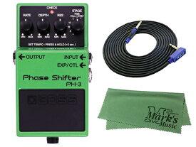 BOSS Phase Shifter PH-3 + 3m ギターケーブル VOX VGS-30 セット[マークス・オリジナルクロス付](新品)【送料無料】