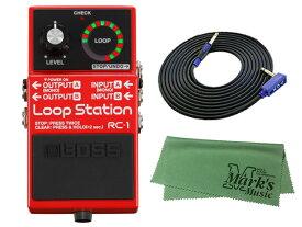 【即納可能】BOSS Loop Station RC-1 + 3m ギターケーブル VOX VGS-30 セット[マークス・オリジナルクロス付](新品)【送料無料】