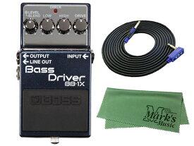 【即納可能】BOSS Bass Driver BB-1X + 3m ケーブル VOX VGS-30 セット[マークス・オリジナルクロス付](新品)【送料無料】