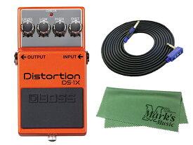 【即納可能】BOSS Distortion DS-1X + 3m ギターケーブル VOX VGS-30 セット[マークス・オリジナルクロス付](新品)【送料無料】