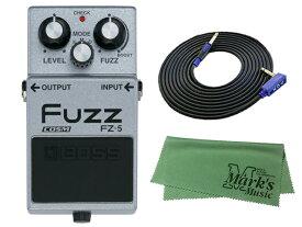 【即納可能】BOSS Fuzz FZ-5 + 3m ギターケーブル VOX VGS-30 セット[マークス・オリジナルクロス付](新品)【送料無料】