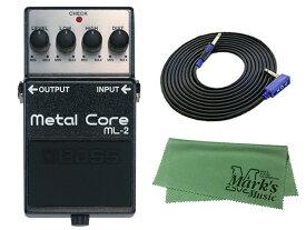 【即納可能】BOSS Metal Core ML-2 + 3m ギターケーブル VOX VGS-30 セット[マークス・オリジナルクロス付](新品)【送料無料】