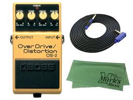 【即納可能】BOSS OverDrive/Distortion OS-2 + 3m ギターケーブル VOX VGS-30 セット[マークス・オリジナルクロス付](新品)【送料無料】