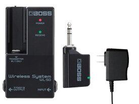 【即納可能】BOSS WL-50+ACアダプター PSA-100S2 セット ワイヤレスシステム(新品)【送料無料】