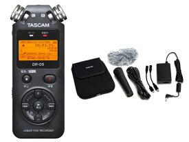 【即納可能】TASCAM DR-05 VER3 + AK-DR11Gmk2 セット(新品)【送料無料】