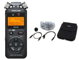 【即納可能】TASCAM DR-05 VER3+ AK-DR11C セット(新品)【送料無料】