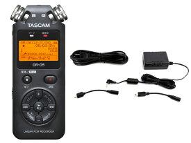 【即納可能】TASCAM DR-05 VER3+ PS-P520E セット(新品)【送料無料】