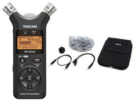 【即納可能】TASCAM DR-07MKII VER2+ AK-DR11C セット(新品)【送料無料】