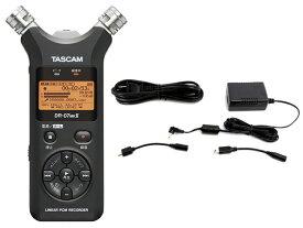 【即納可能】TASCAM DR-07MKII VER2+ PS-P520E セット(新品)【送料無料】