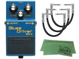 【即納可能】BOSS Blues Driver BD-2+パッチケーブル3本+ クロス セット(新品)【送料無料】