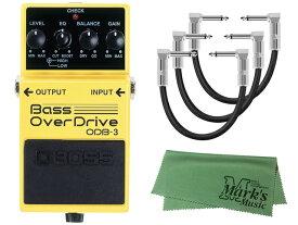 【即納可能】BOSS Bass OverDrive ODB-3+ パッチケーブル3本+ クロス セット(新品)【送料無料】