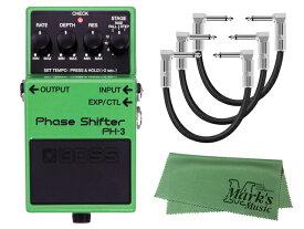 BOSS Phase Shifter PH-3+ パッチケーブル3本+ クロス セット(新品)【送料無料】