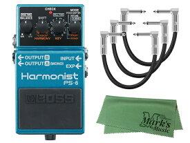 【即納可能】BOSS Harmonist PS-6+ パッチケーブル3本+ クロス セット(新品)【送料無料】