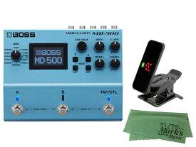 【即納可能】BOSS MD-500 + KORG Pitchclip 2 PC-2 + マークスオリジナルクロス セット(新品)【送料無料】