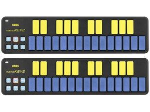 【まとめ買い】KORG nanoKEY2 BLYL ブルー&イエロー 2個セット(新品)【送料無料】