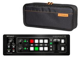 【即納可能】Roland V-1HD + CB-BV1セット(新品)【送料無料】