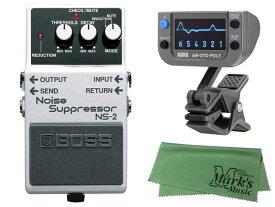 【即納可能】BOSS Noise Suppressor NS-2 + KORG AW-OTG-POLY + マークスオリジナルクロス セット(新品)【送料無料】