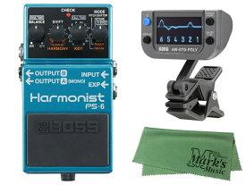 【即納可能】BOSS Harmonist PS-6 + KORG AW-OTG-POLY + マークスオリジナルクロス セット(新品)【送料無料】